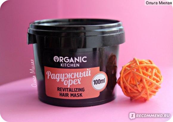 Маска для волос Organic Kitchen Радужный орех фото