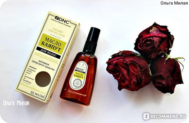 Масло для волос DNC КАЯПУТ фото