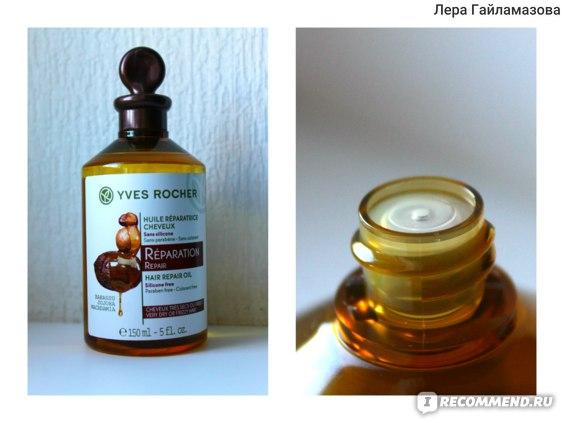 Прелестное масло и удобная упаковка.