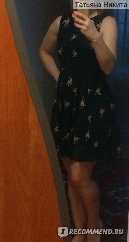 Ошибки молодости, но мне платье очень нравится)  Это - AX