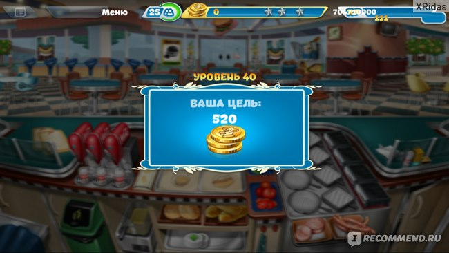 Компьютерная программа игра Кухонная Лихорадка фото