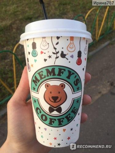 Memfys Coffe, Железнодорожный фото