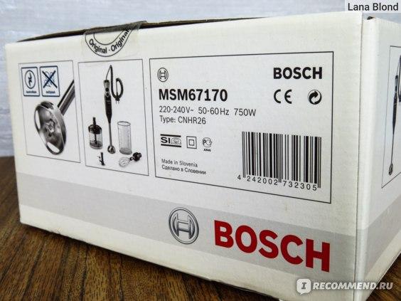 Блендер погружной BOSCH MSM 67170
