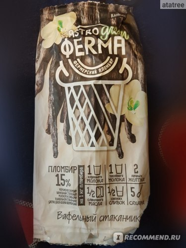 отзыв мороженное Ферма Gastro Green ФЕRМА