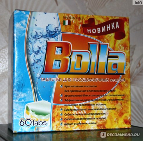 Таблетки для посудомоечной машины   Bolla фото