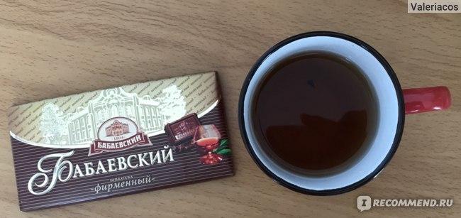 Шоколад Бабаевский Фирменный фото