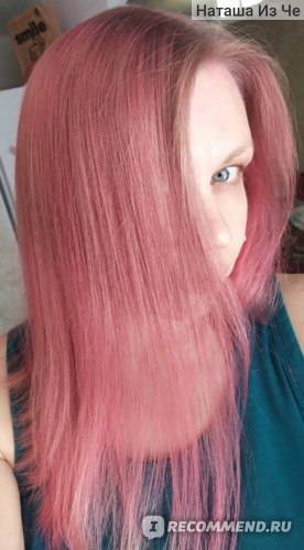 Оттеночная маска для волос Organic Kitchen. Розовое Золото.