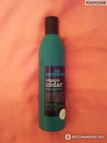 Шампунь Planeta Organica  organic cedar для тонких и ослабленных волос фото