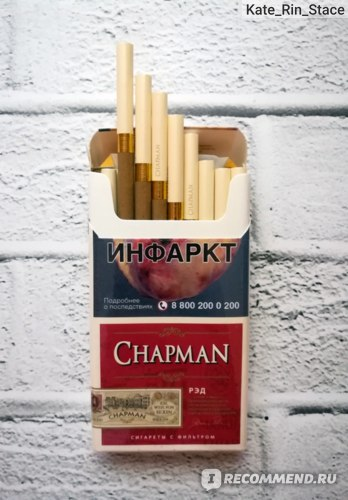 chapman red сигареты купить в спб