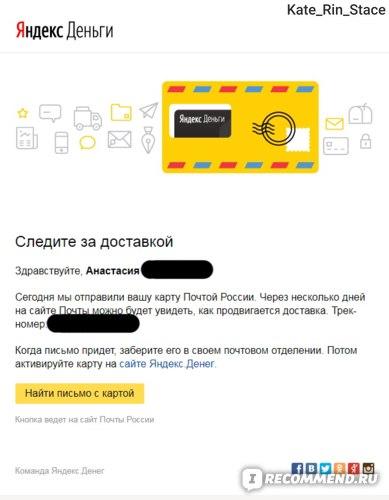 ЮMoney / Яндекс.Деньги - сервис онлайн-платежей фото