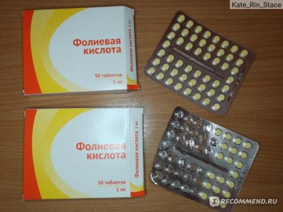 Таблетки для похудения советские