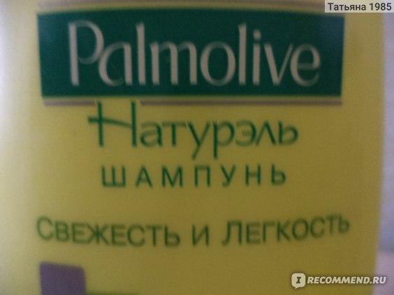 Шампунь Palmolive Свежесть и легкость фото