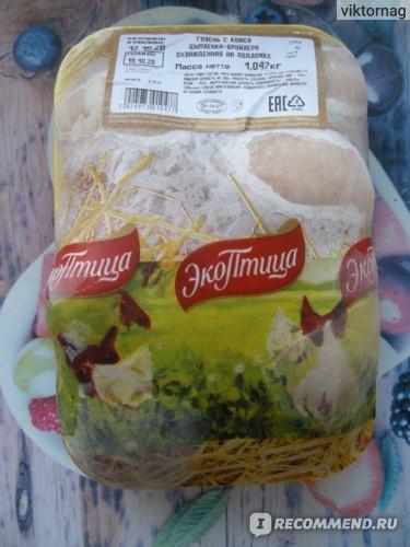 Голень цыплёнка Экоптица с кожей охлажденная на подложке фото