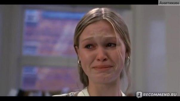 10 причин моей ненависти / 10 Things I Hate About You (1999, фильм) фото