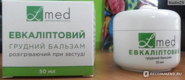 """Бальзам Лизоформ Медикал Грудной """"Эвкалиптовый"""" Lmed фото"""