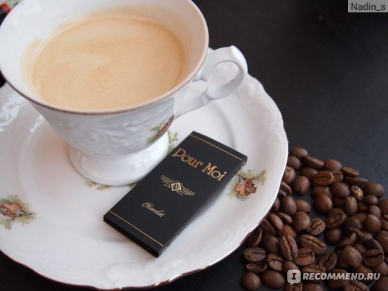 Кофе Pour Moi Special Selection фото