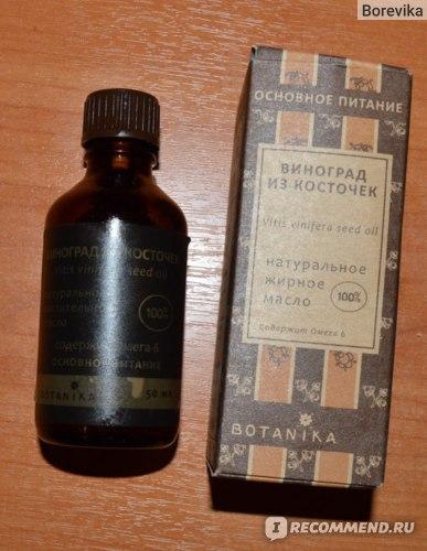 Масло из косточек винограда BOTANIKA фото