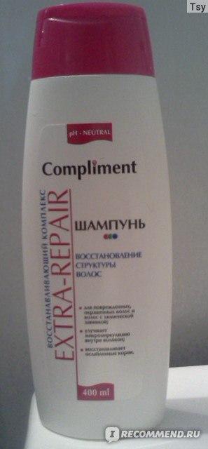 Шампунь Compliment Extra-Repair для восстановления структуры волос  фото