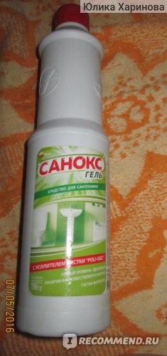 Чистящее средство Санокс гель фото