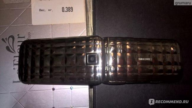 Samsung GT-S5150 La Fleur Silver
