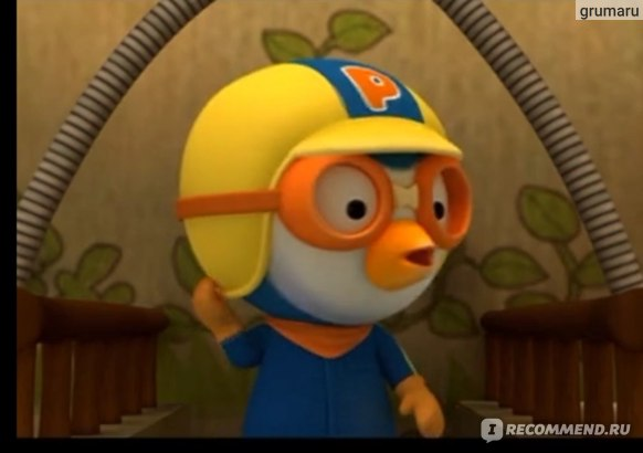 Пингвиненок Пороро