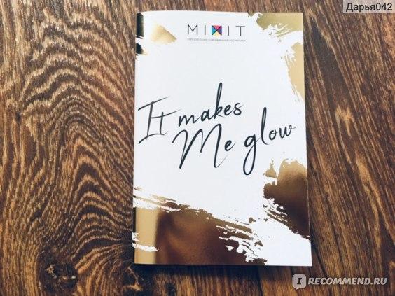 Сайт mixit.ru - лаборатория современной косметики фото