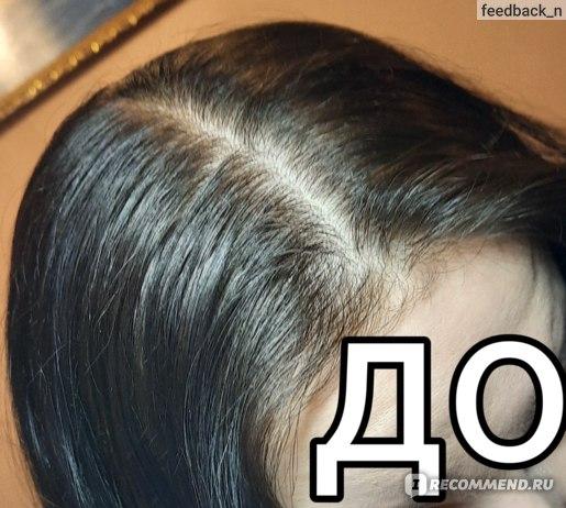 спустя день после мытья волос