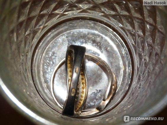 Местнораздражающие средства Раствор аммиака 10 % (нашатырный спирт) фото