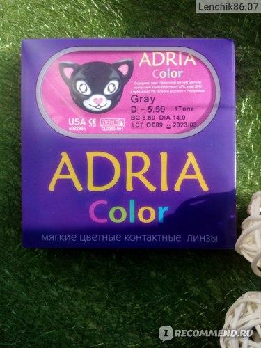 ADRIA Color 1 Tone Gray