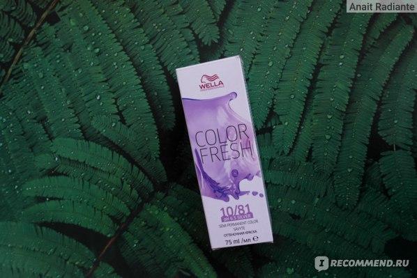 Краска для волос Wella Color Fresh отзывы
