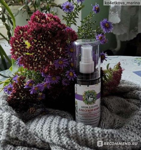 Крем для рук Дары природы Для сухой кожи (№31) фото