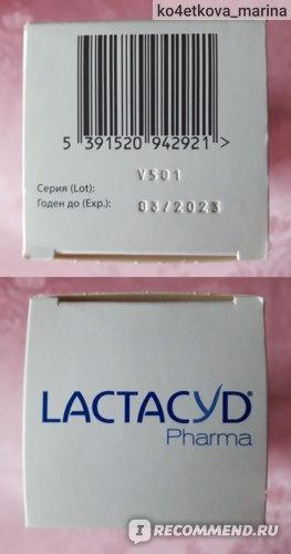 Гель для интимной гигиены Lactacyd Pharma MOISTURIZING фото
