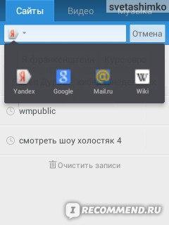 поисковики