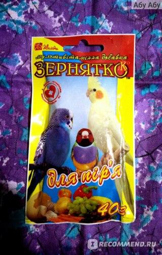 Витамины ТМ Життя мульти витаминная добавка для перьев птиц  «Зернятко» фото