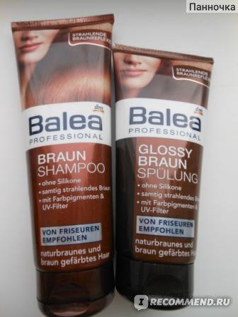 Шампунь Balea Професиональный для брюнеток фото
