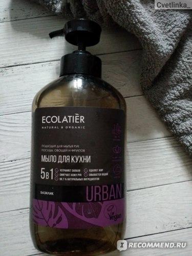 Мыло для кухни 5 в 1 Ecolatier Urban Базилик фото