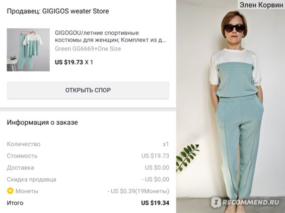 Женский костюм AliExpress GIGOGOU Summer Tracksuits Womens Two Pieces Set Chic Outfits Knitted Cotton T Shirt High Waist Carri Pants Candy Color Clothing фото