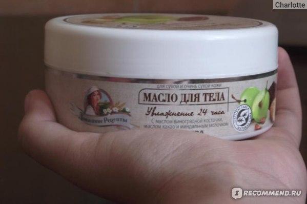 Масло для тела Домашние рецепты Home SPA Увлажнение 24 часа с маслом виноградной косточки, маслом какао и миндальным молочком фото
