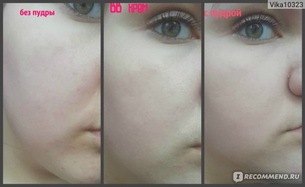 Пудра компактная MAYBELLINE Fit Me! Matte+Poreless  фото