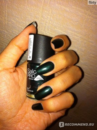 Лак для ногтей Rimmel Salon PRO фото