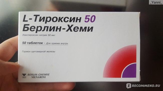 тироксин доза для похудения