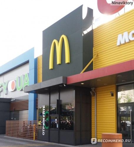 Вход в Макдональдс в Ашане