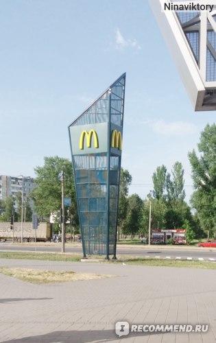 McDonalds  Запорожье отзыв