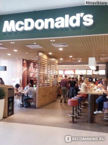 Макдональдс в Ашане отзыв