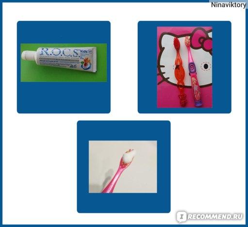 Детская зубная паста и щетка