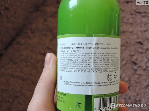 "Сок Meroso Foods зеленого лимона (лайма) восстановленный ""Lime Chef"" фото"