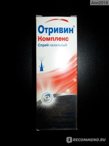 Спрей назальный Novartis Отривин комплекс фото