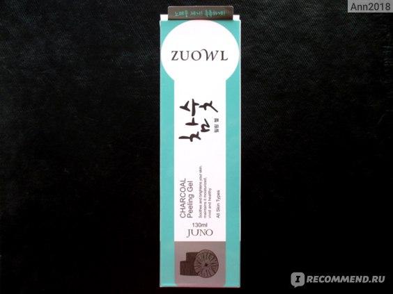 Очищающий гель ZUOWL скатка Древесный уголь фото