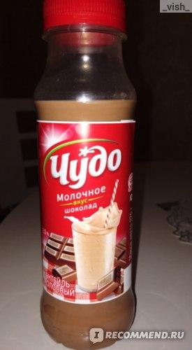 Молочный коктейль Чудо молочное (Шоколад) фото