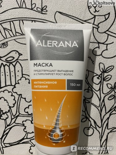 Маска для волос Alerana Интенсивное питание фото